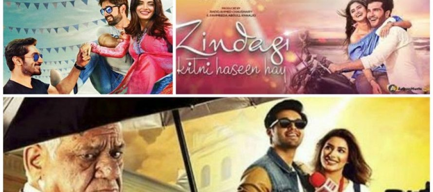 Treat For all the Lollywood Lovers;Cinepax Cinemas announced all-Pakistani movie schedule