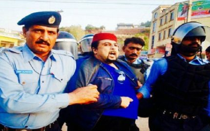 Salman Ahmed was Arrested !