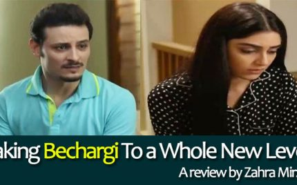 Sanam Episode 04 Review – Taking Bechargi To a Whole New Level!