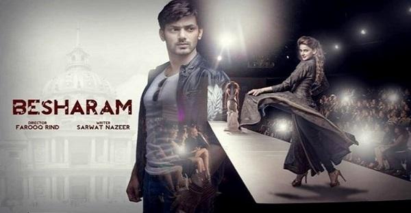 01-besharam