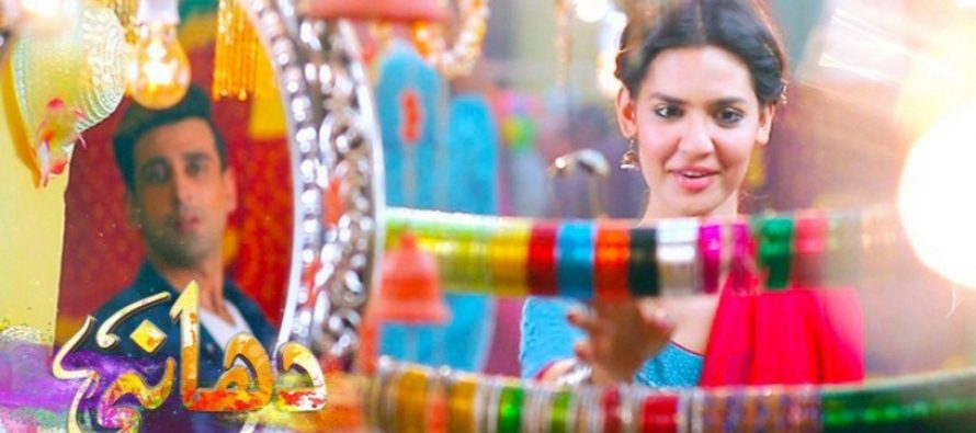 Dhaani Episode 18 Review – Wrap It Up Please!