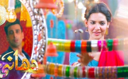 Dhaani Episode 17 Review – So Far, So Slow!