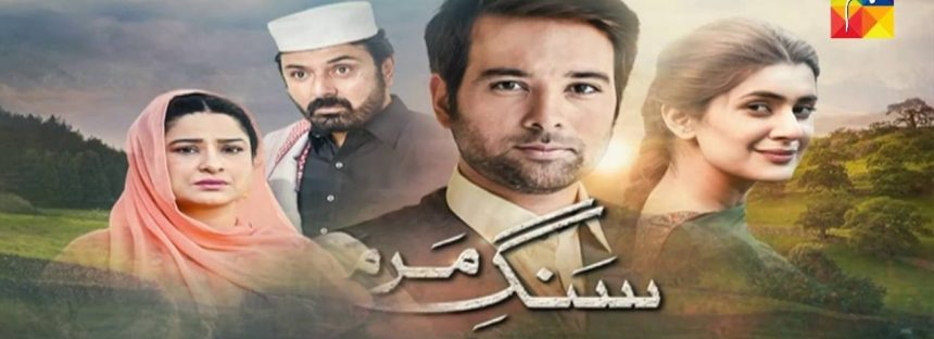 Sang e Marmar Episode 12 Review – Absolutely Beautiful!