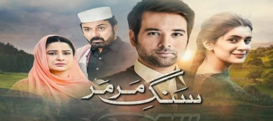 Sang e Marmar Episode 13 Review – Slow Yet Superb!