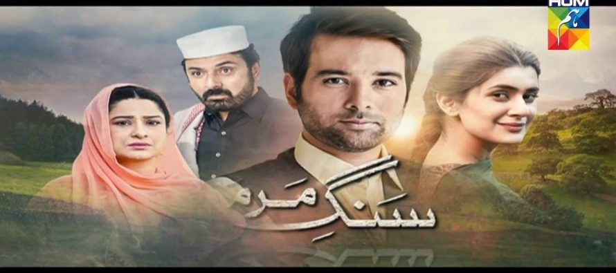 Sang e Marmar Episode 10 Review – The Innocent Pays The Price!