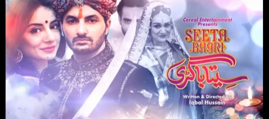 Seeta Bagri Episode 02 Review – A Decent Watch!