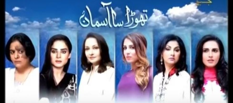 Thora Sa Aasman Episode 18 19 Review – Interesting Turn of Events!