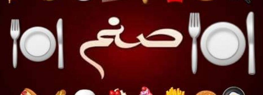 Sanam Episode 09 Review – Ye Kya Ho Raha Hai Allah Miyan?