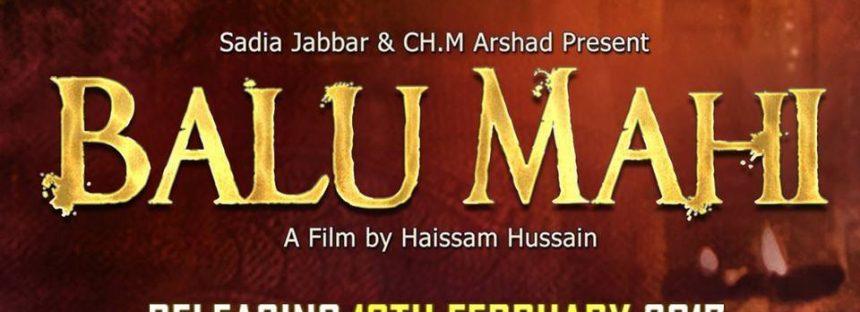 Balu Mahi, first teaser is out
