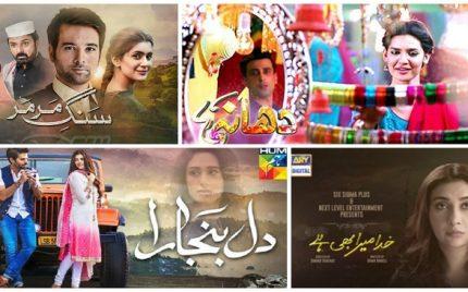 A List Of Refreshing Pakistani Dramas