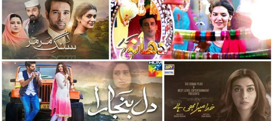 A List Of Refreshing Pakistani Dramas