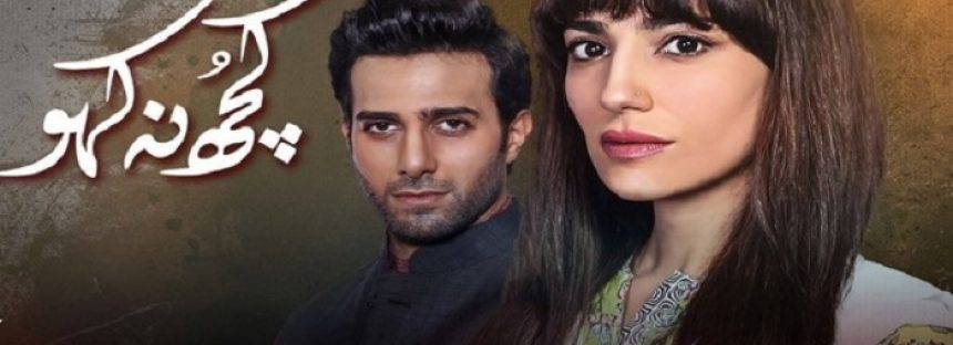 Kuch Na Kaho Episodes 8 & 9 Review – Manhoos Aina!