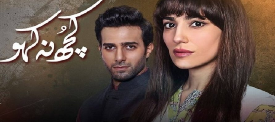 Kuch Na Kaho Episodes 1-4 Review – A Decent Watch So far!