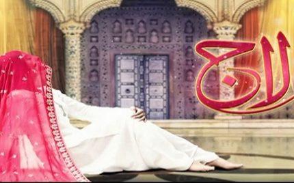 Laaj Last Episode Review – Meray Sabar Ki Laaj!