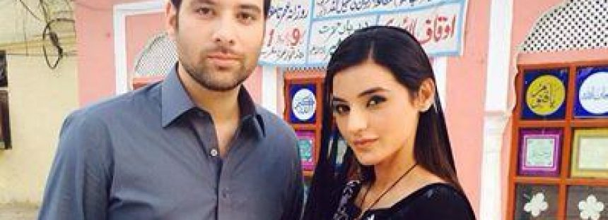 Mikaal Zulfiqar & Sadia Khan's Upcoming Film
