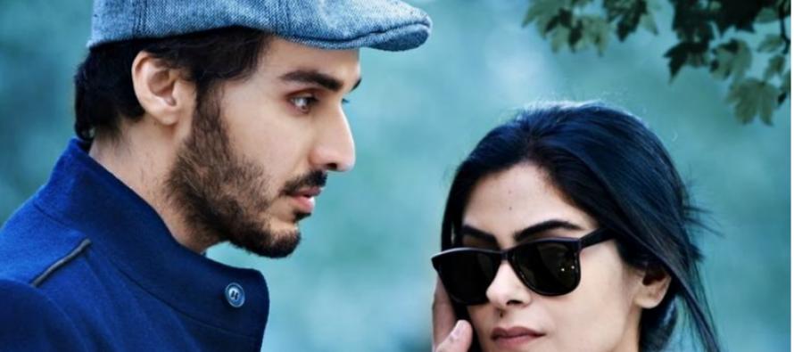 Short Film Chashm-E-Num