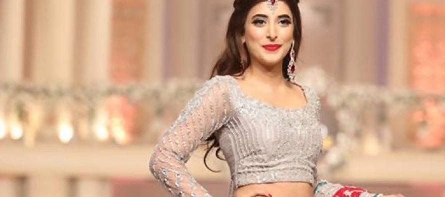 Urwa Joins Film Punjab Nahi Jaongi