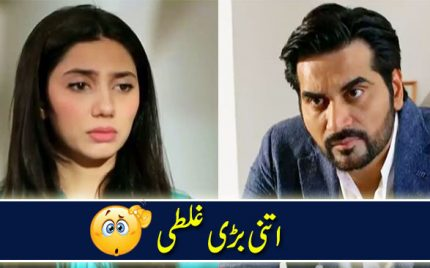 Bin Roye Episode 9 Review – Choppy Editing