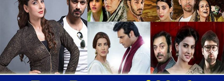 Best Dramas of 2016