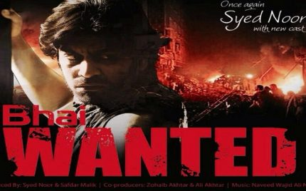 Pictures from the Syed Noor's Film Bhai Wanted