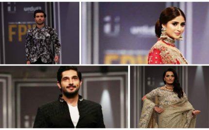 "Pakistani ""Khoobsurati"" Rocks the Ramp of the Fashion Pakistan Week 2016"
