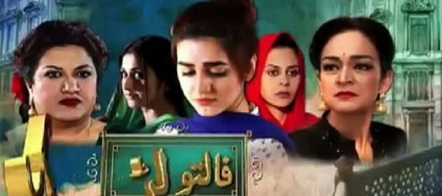 Faltu Larki Episodes 1 & 2 Review – Powerful And Witty Dialogues