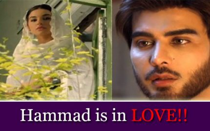 Khuda Aur Mohabbat Episode 04 Review – & Hammad Is In Love!
