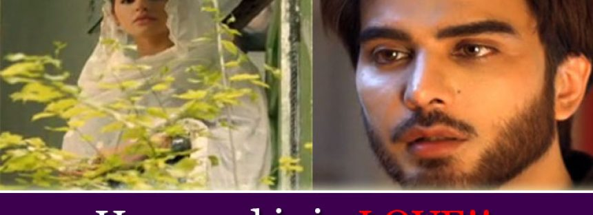 Khuda Aur Mohabbat Episode 04 Review – & Hammad Is In Love!