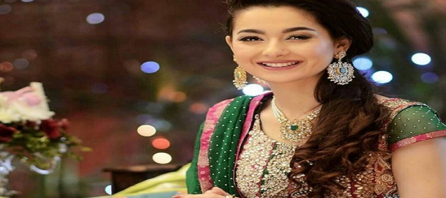 Hania Amir To Make Television Debut