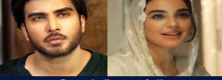 Khuda Aur Mohabbat Episode 05 Review – Simply Beautiful!