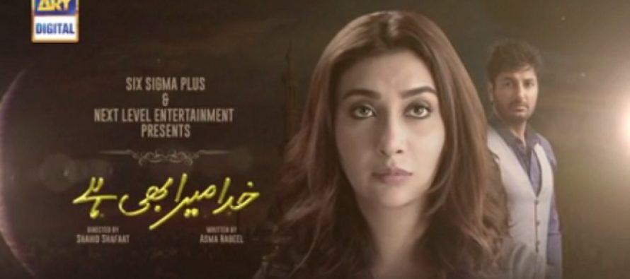 Khuda Mera Bhi Hai Episodes 1 to 3 Review – Interesting & Fast Paced
