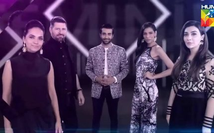 Miss Veet Pakistan Title Song