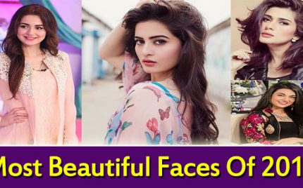 Most Beautiful Faces Of 2016