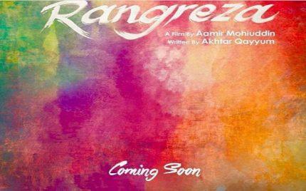 BTS Shots of Film Rangreza