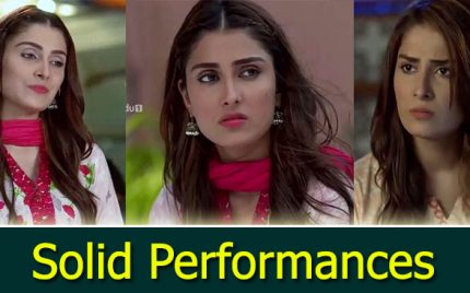 Shehrnaz Episode 5 Review – Solid Performances