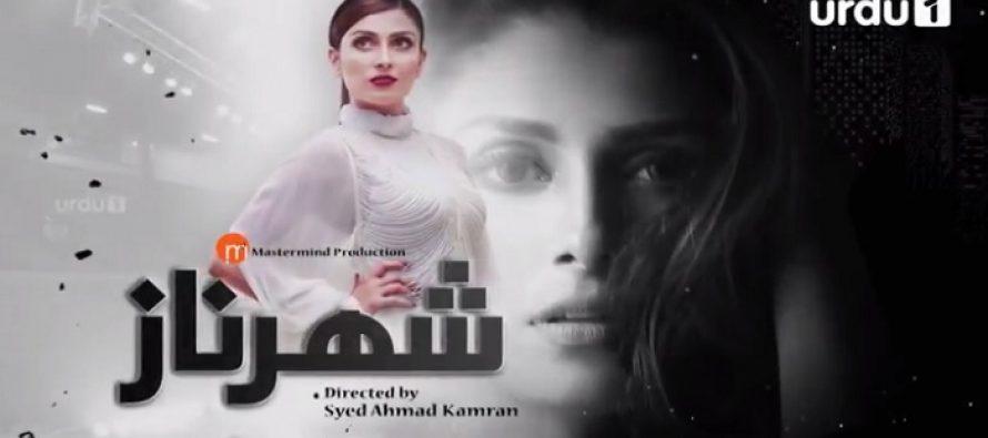 Shehrnaz Episode 4 Review – Ayeza Khan Steals The Show!