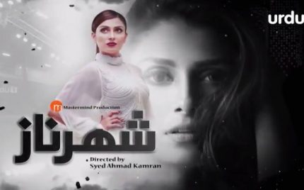 Shehrnaz Episode 1 Review – Girl With Big Dreams!