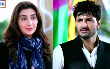 Khuda Mera Bhi Hai Episode 6 Review – The Reunion
