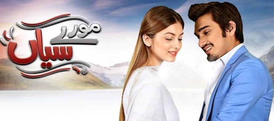 Moray Saiyaan Episode 08 Review – Fairly Decent!
