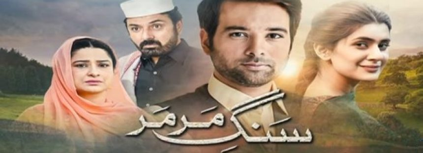 Sang e Marmar Episode 18 Review – Calm Before The Storm!