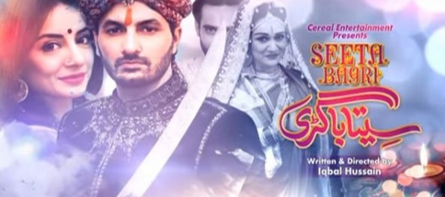 Seeta Bagri Episode 03 Review – A Little Too Rushed!