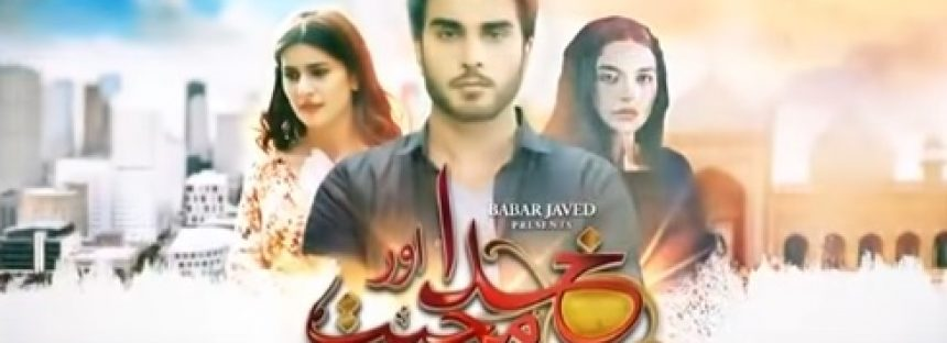 Khuda Aur Mohabbat Episode 10 Review – Shehzada Fakeer Ban'nay Ko Hai!