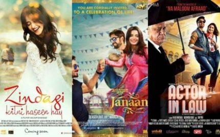 Roundup 2016 – Urdu Films