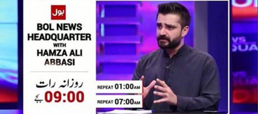 Hamza Ali Abbasi clears the air!