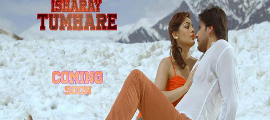 Trailer of Film Isharay Tumhare released