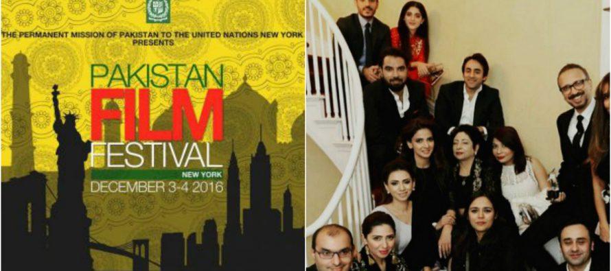 Clicks From Pakistan Film Festival New York