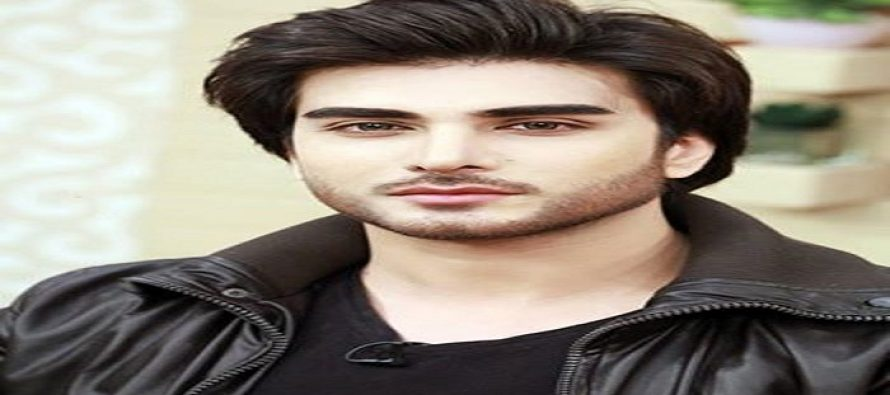 Imran Abbas Wants Animal Hunting to be Banned