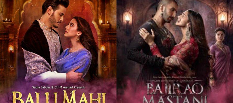 Balu Mahi is not like any Bhansali movie!