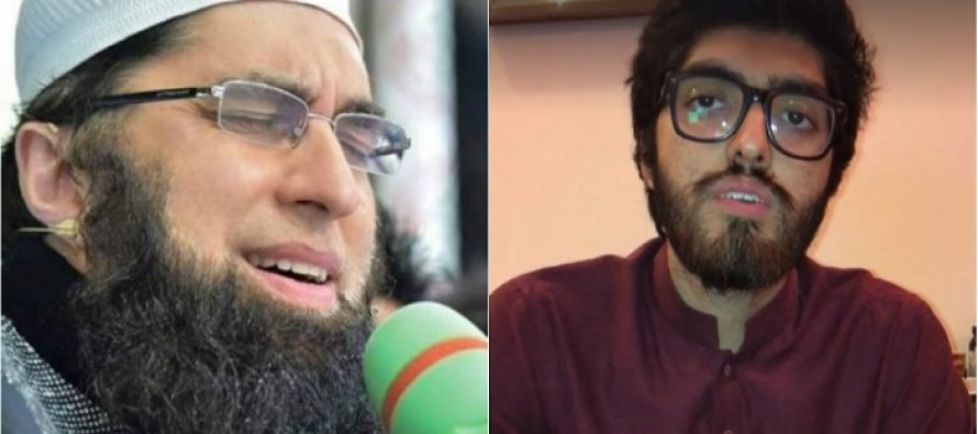 Babar Junaid's tribute to father Junaid Jamshed will make you nostalgic