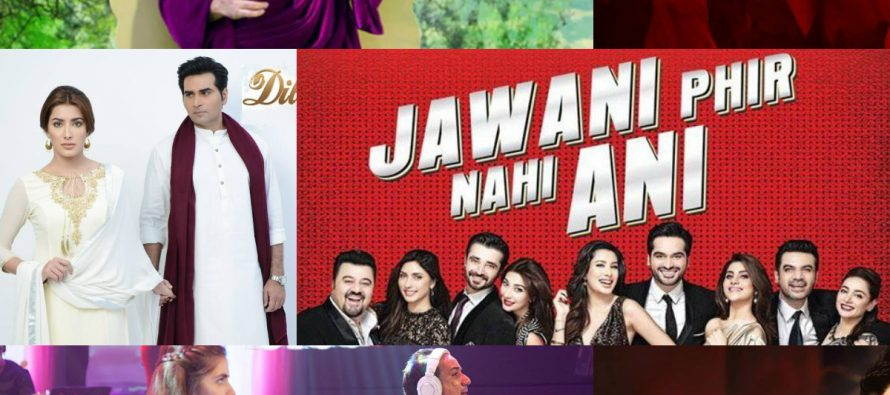 YouTube releases the list of most watched videos in Pakistan